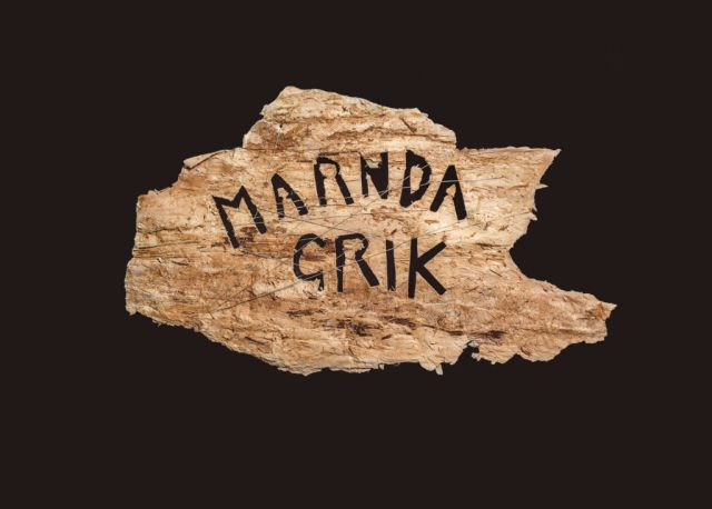 Marnda Grik, 2019, paperbark and thread. Blackgin.